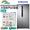 RS62K6007S8/SH large door type refrigerator 620L
