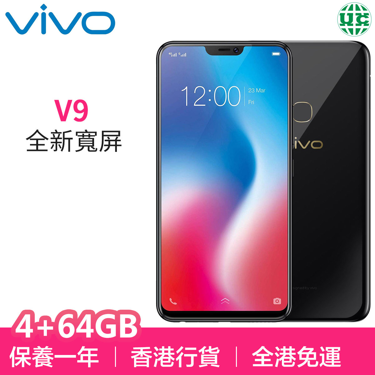 VIVO | V9 4+64GB full screen - black(Hong Kong licensed) | Color