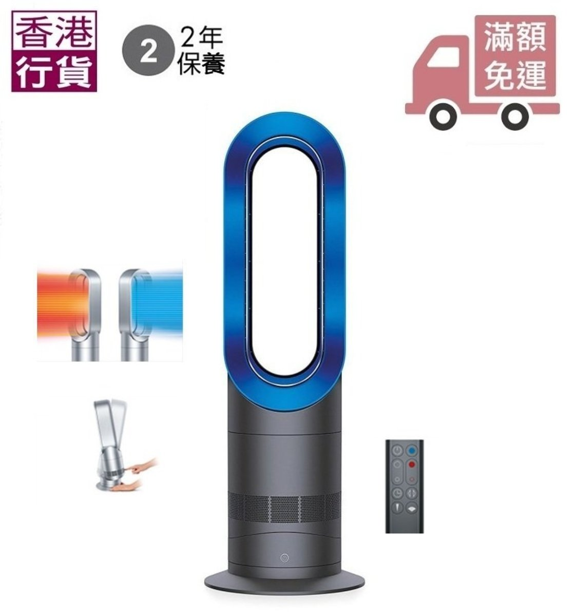 AM09 (BLUE) Hong Kong Version (Free Delivery)