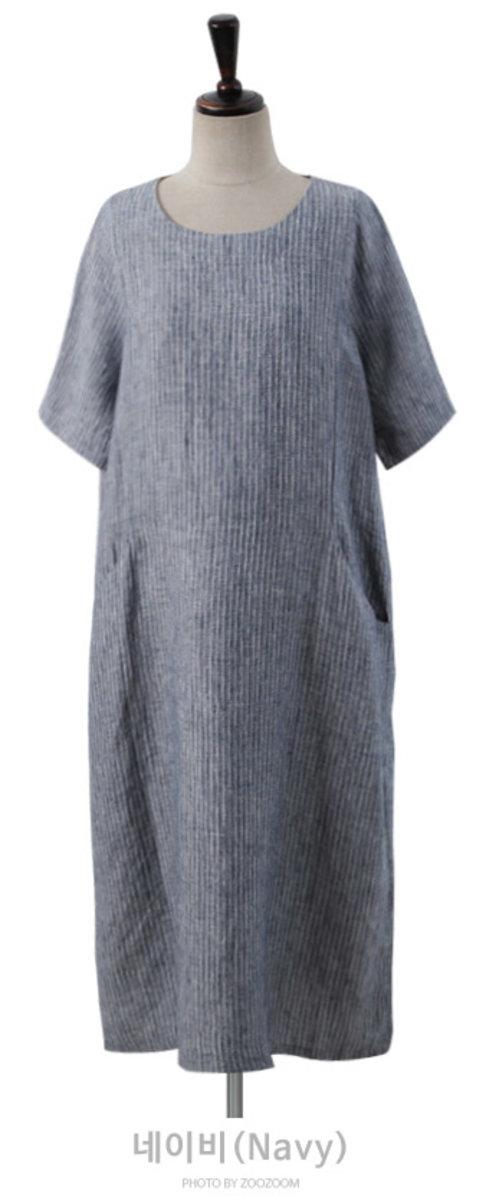 Stripe Roll-Up Dress