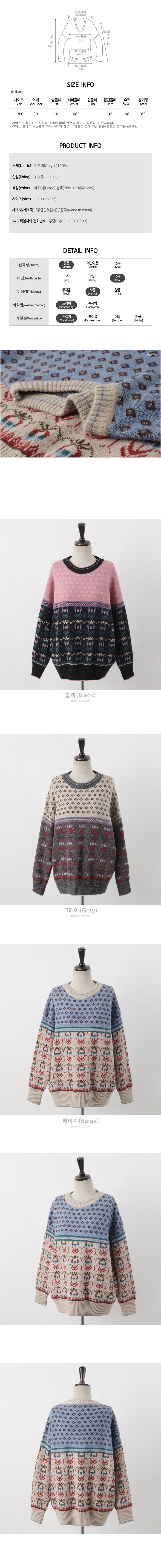 Zoozoom Diamond Color Jacquard Knit Color Black Size Free Hktvmall Online Shopping