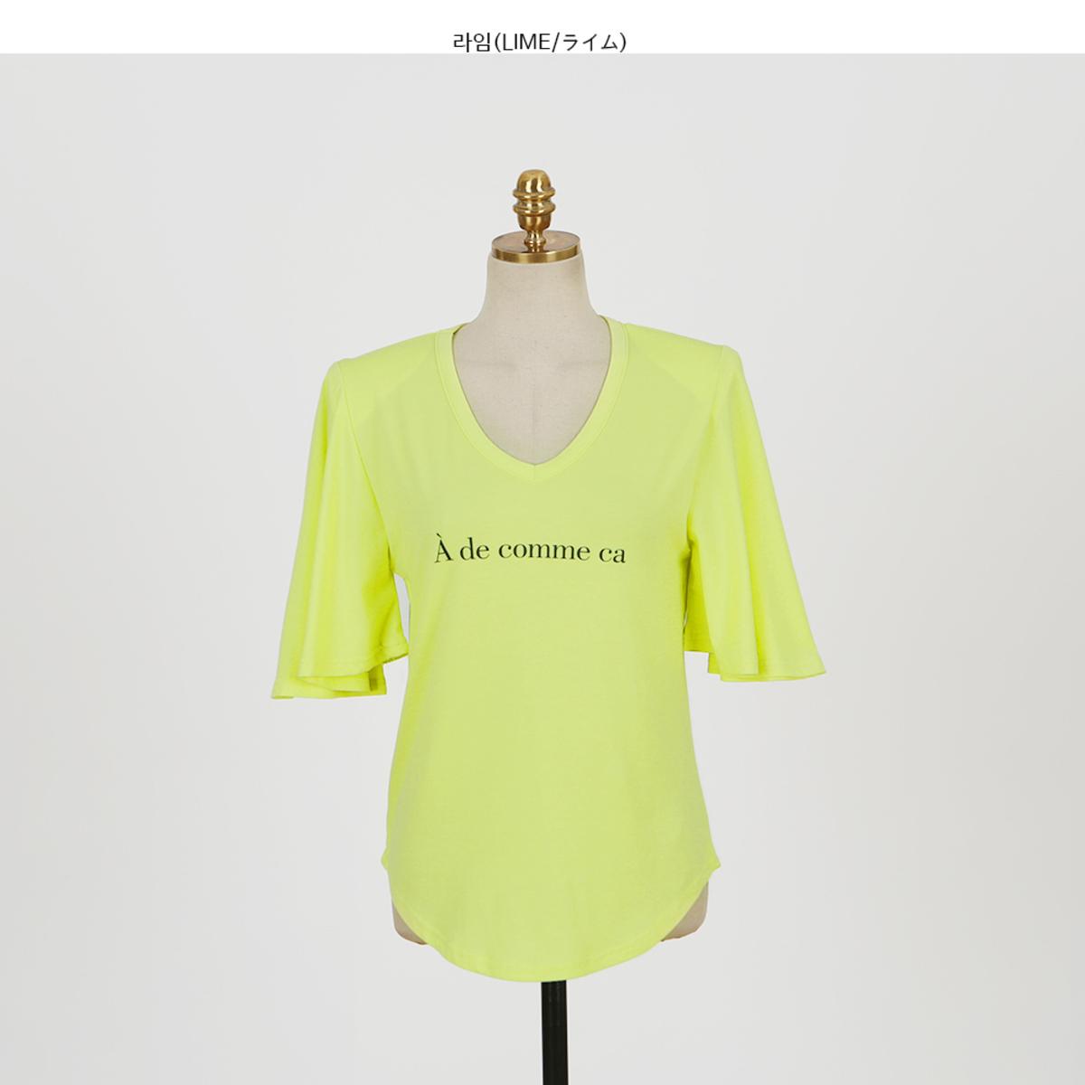 荷葉袖印字T恤
