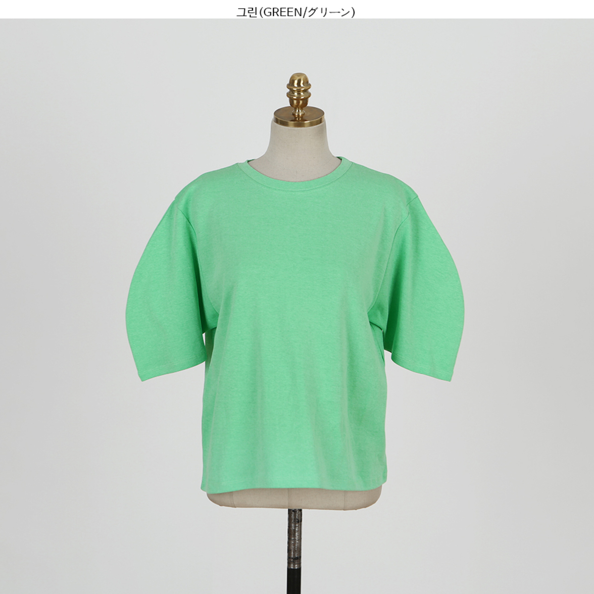 泡泡袖棉質T恤
