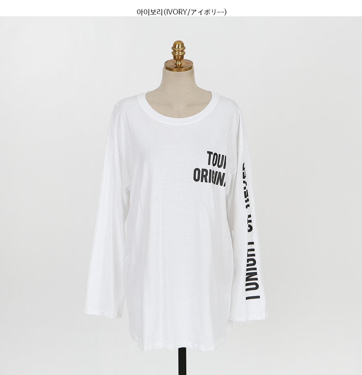 印字寬鬆長袖T恤