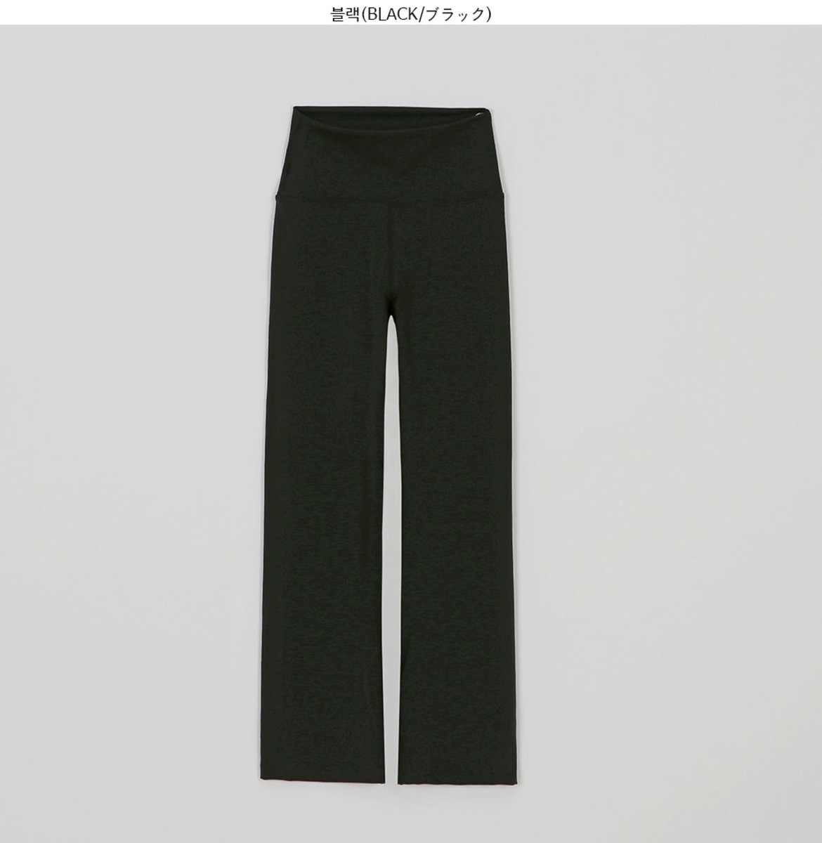Banded Waist Stretchy Pants