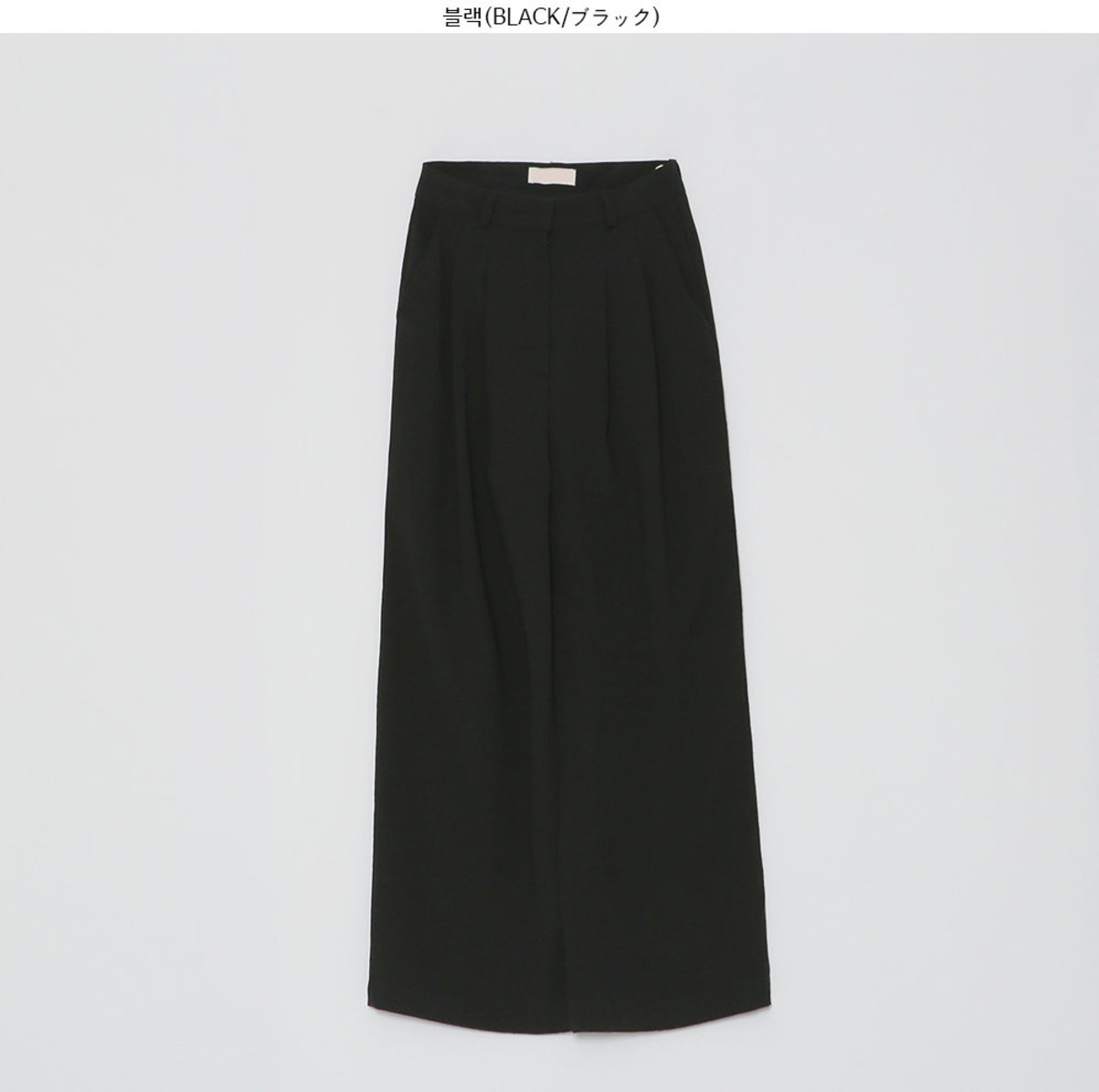 High Waist Loose Pants
