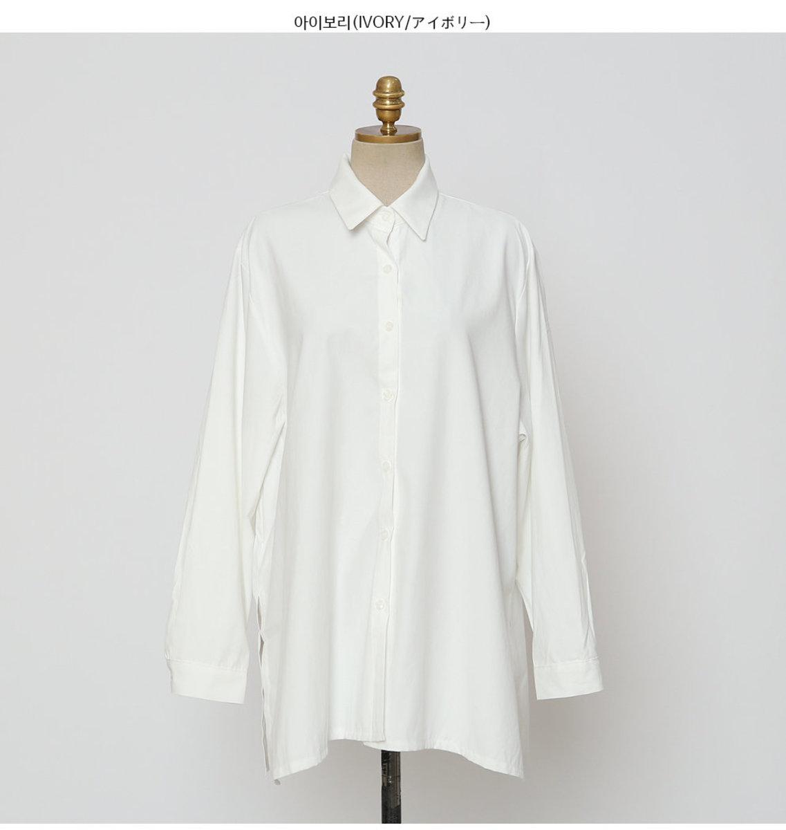 Button-Front Side Slit Shirt