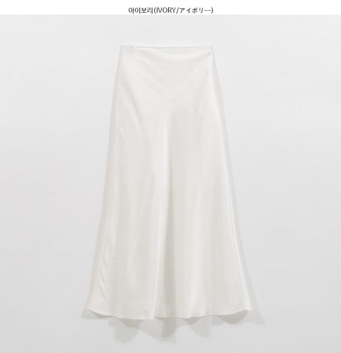 長款絲質喇叭款半截裙