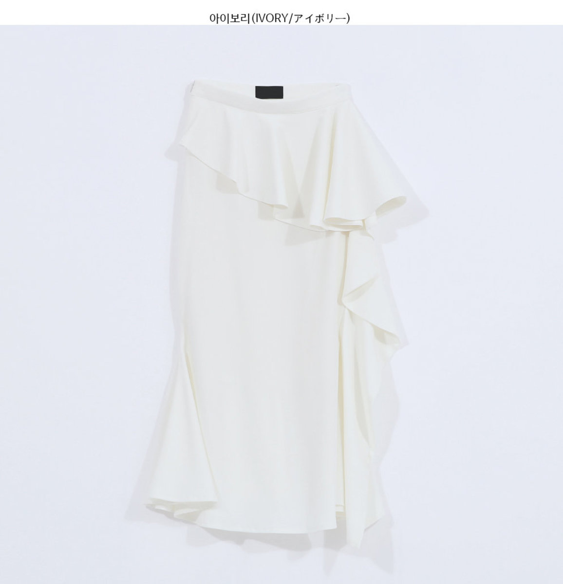 Frilled Midaxi Skirt