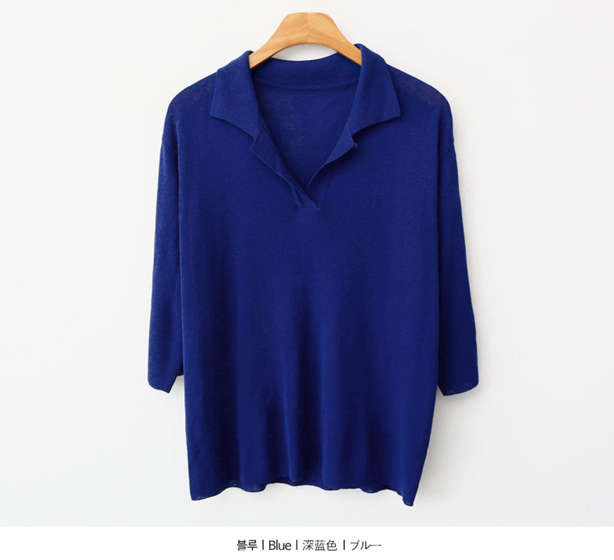 Half-Open Collar Knit