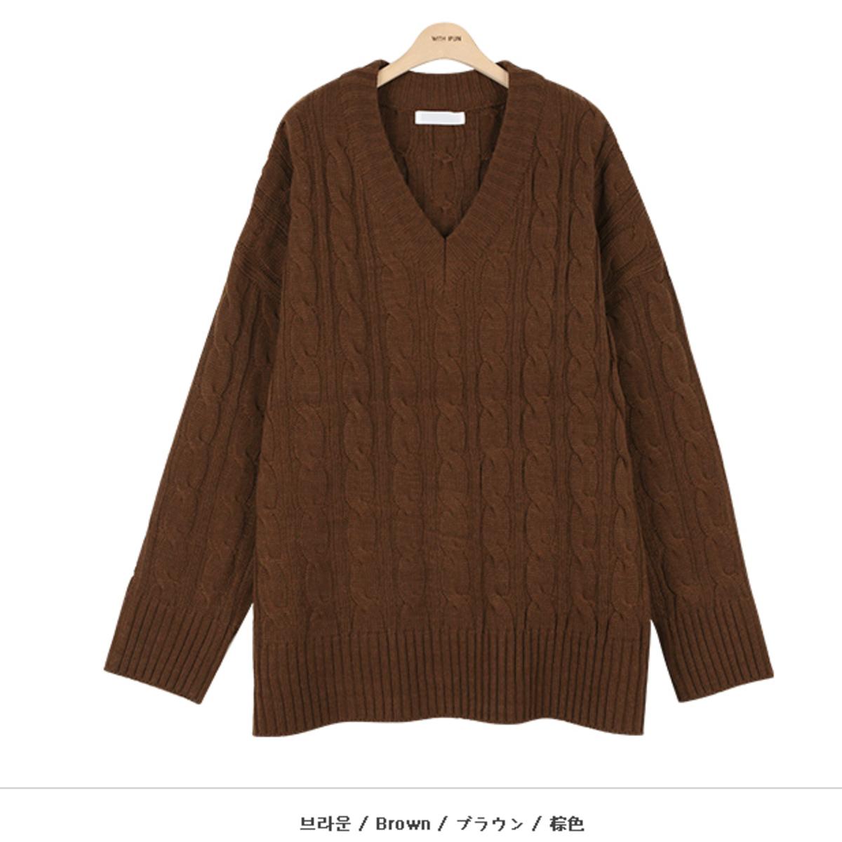 扭紋V領闊肩針織衫
