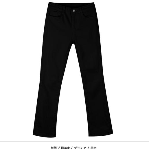 純色小喇叭褲