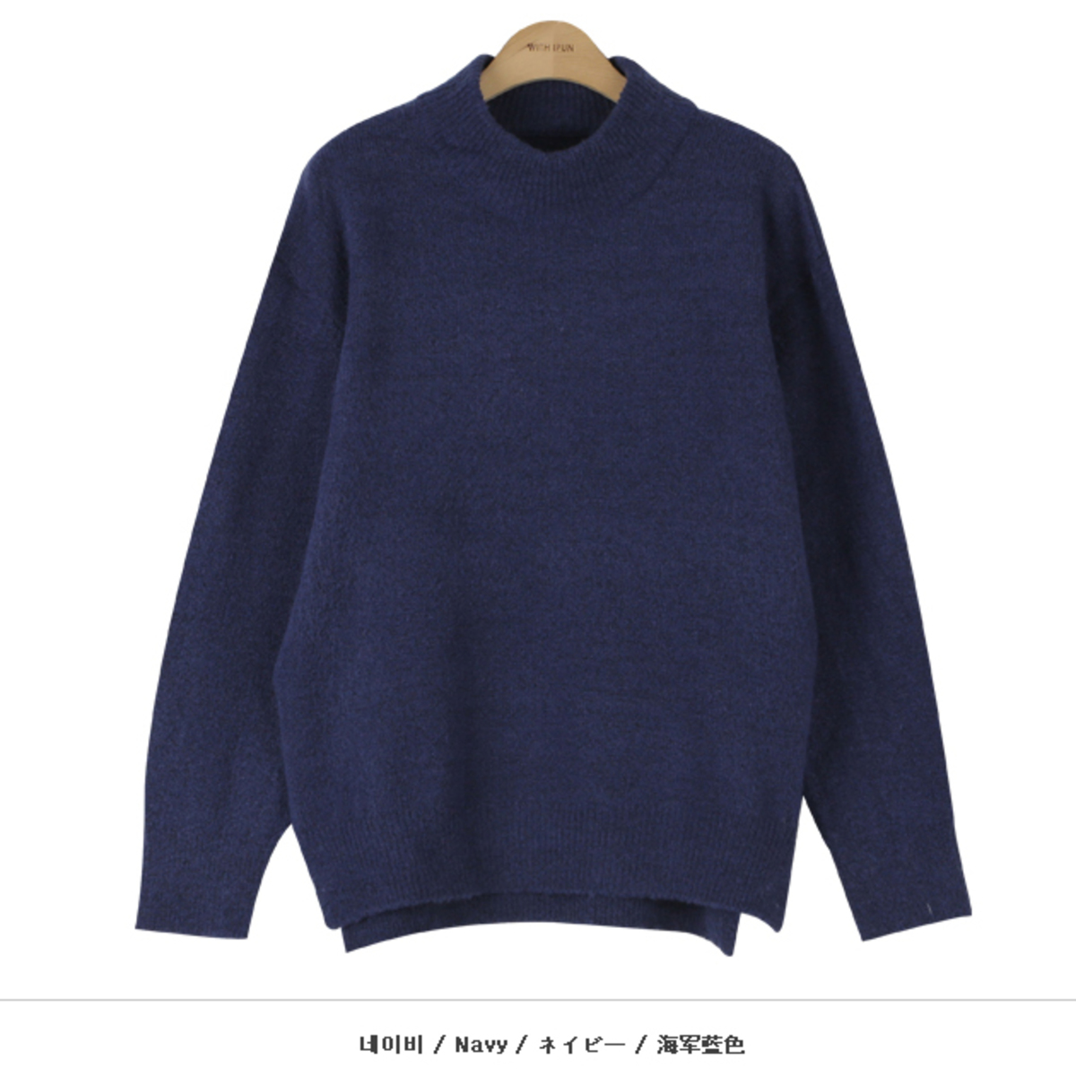 What Are You Half-High Neck Knit