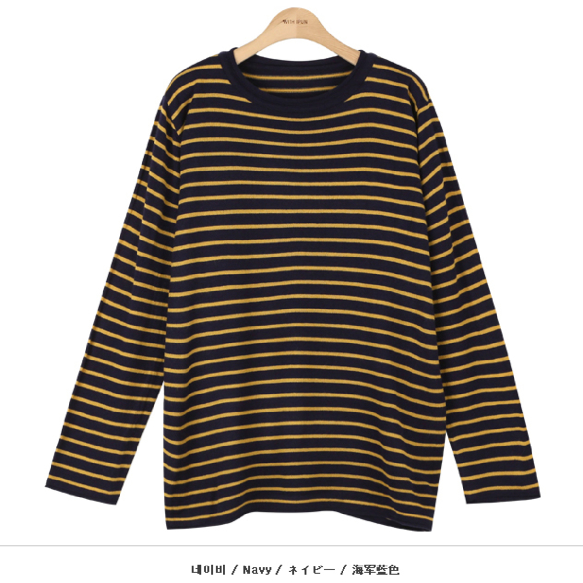 Ria Stripe Knit Shirt