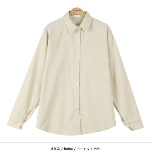 Eve Day Corduroy Loose Shirt