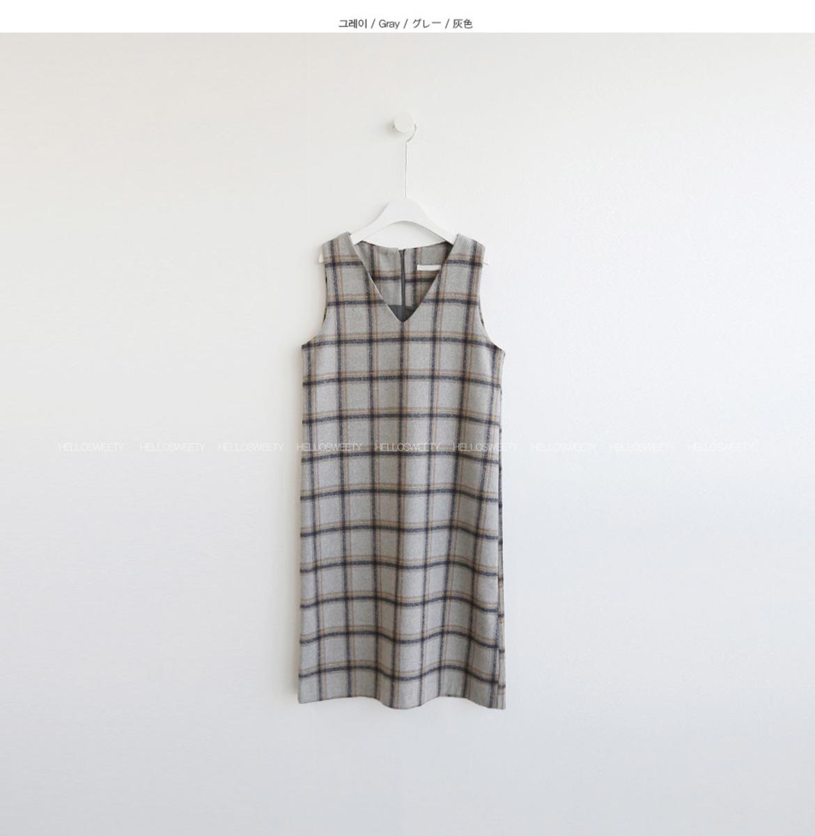格子V領背心連身裙