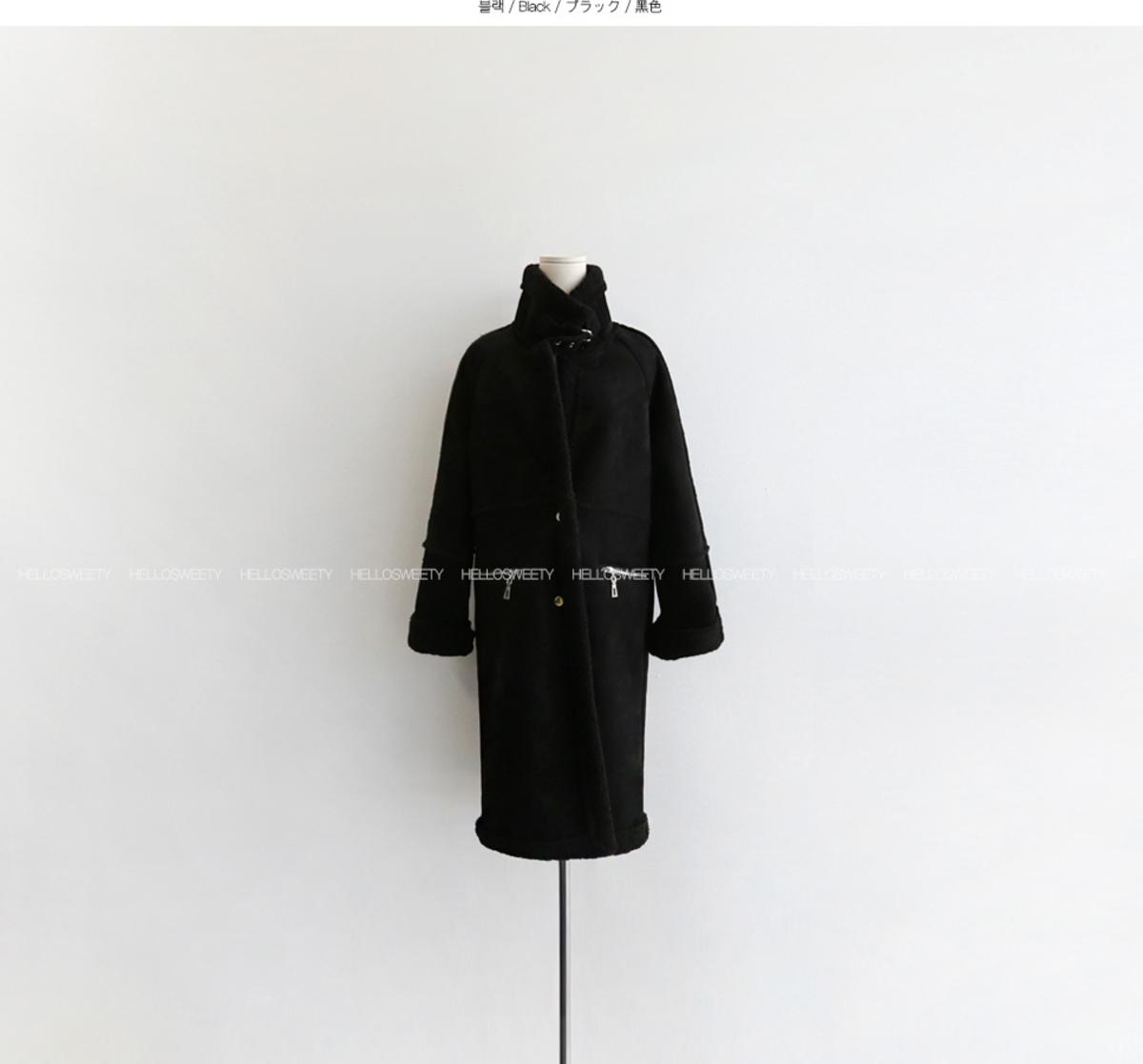 海虎絨底領扣外套