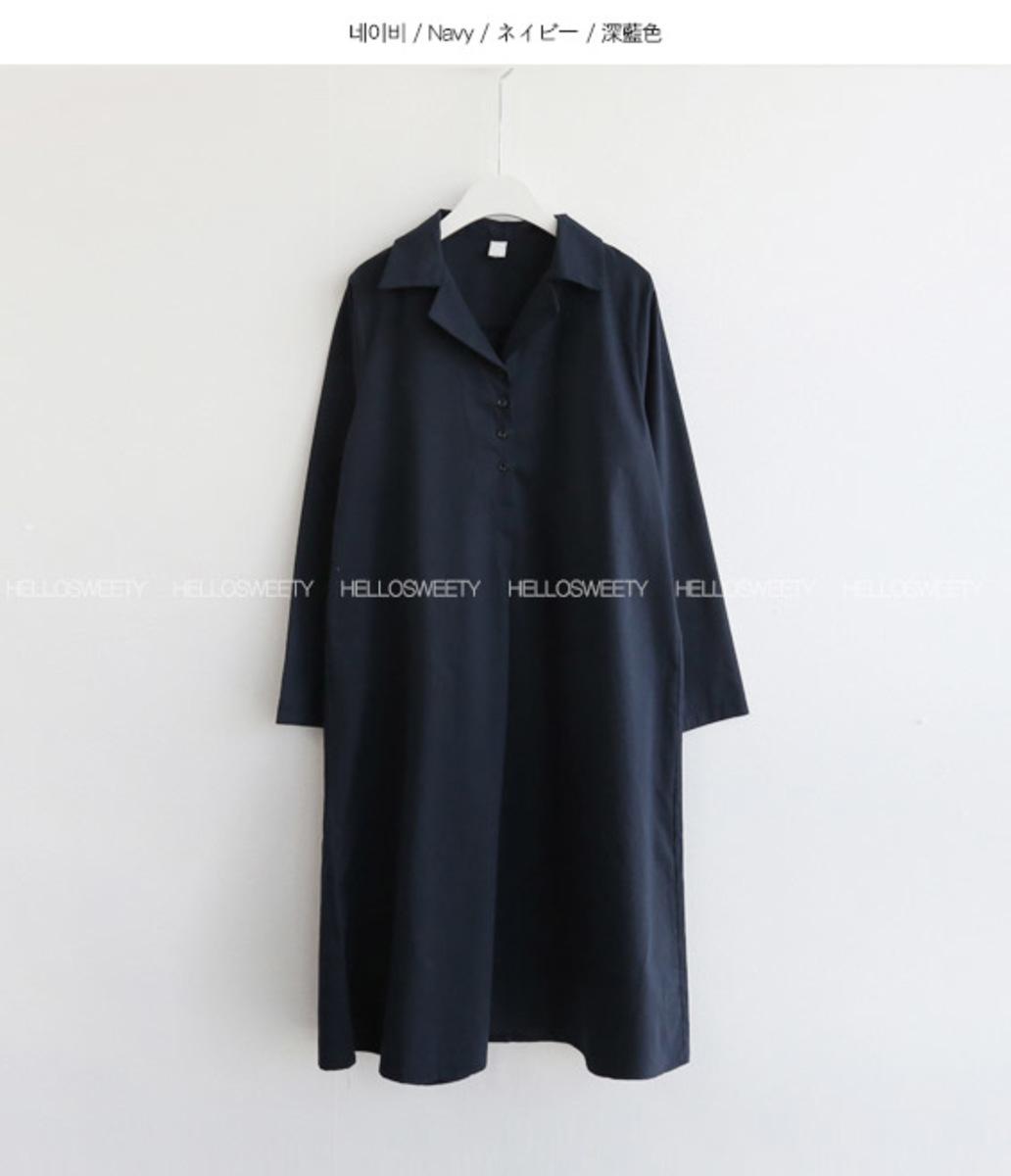 Rupert Shirt Dress