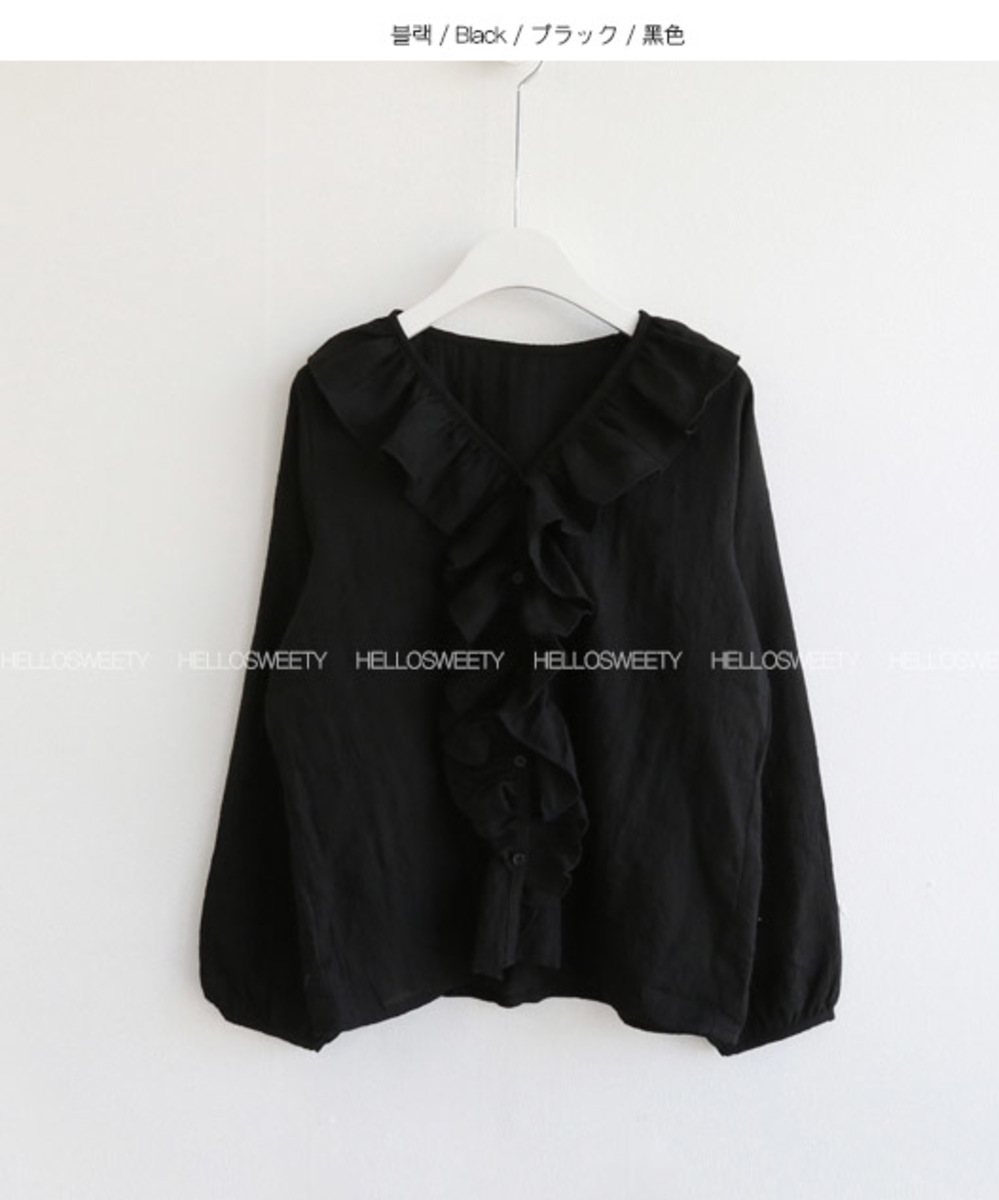 Kenneth Frill Blouse