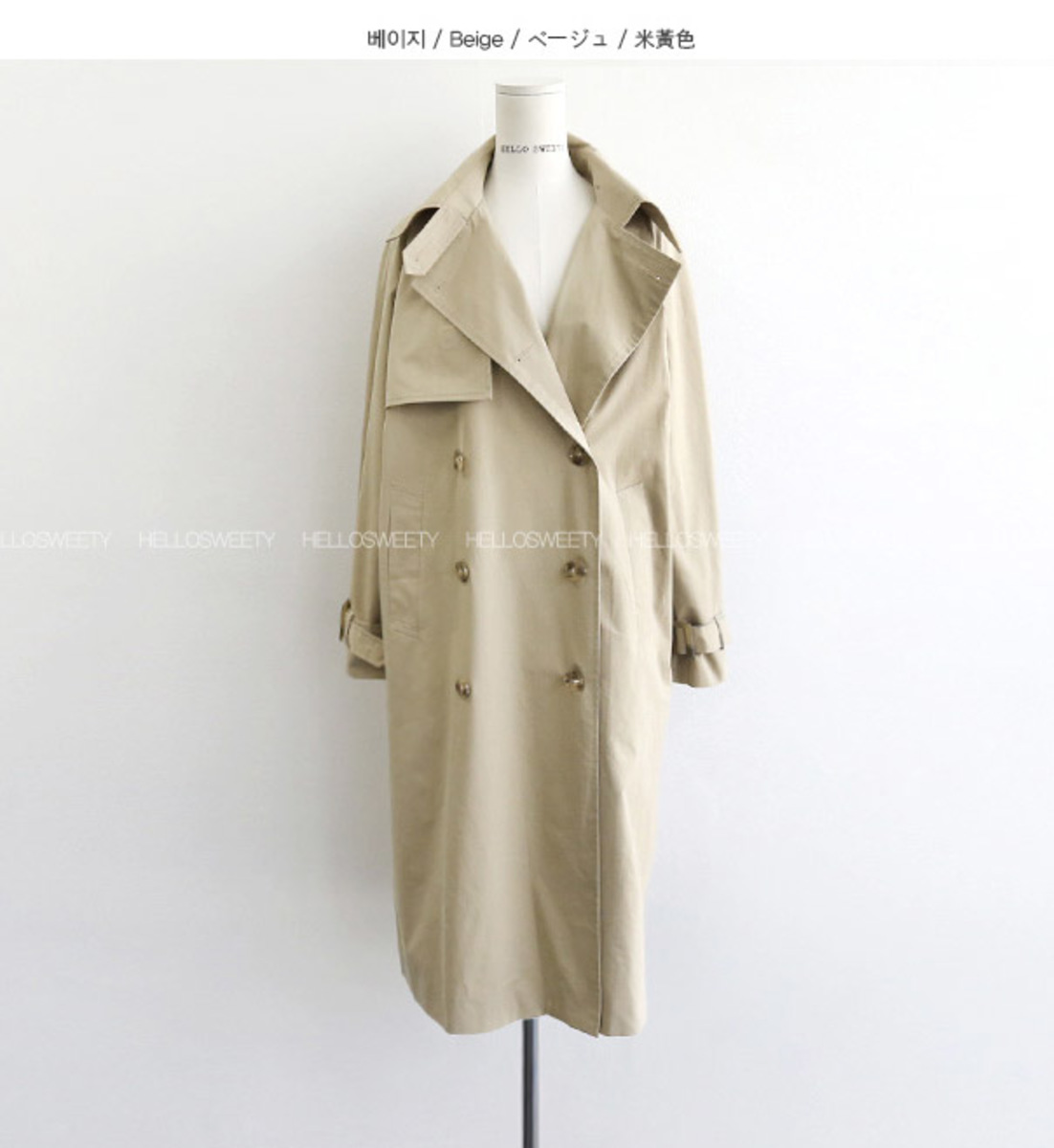 Lav Trench Coat