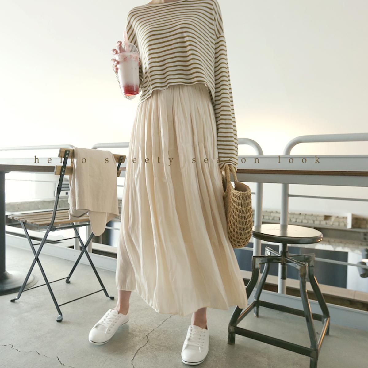 Satin Flare Skirt