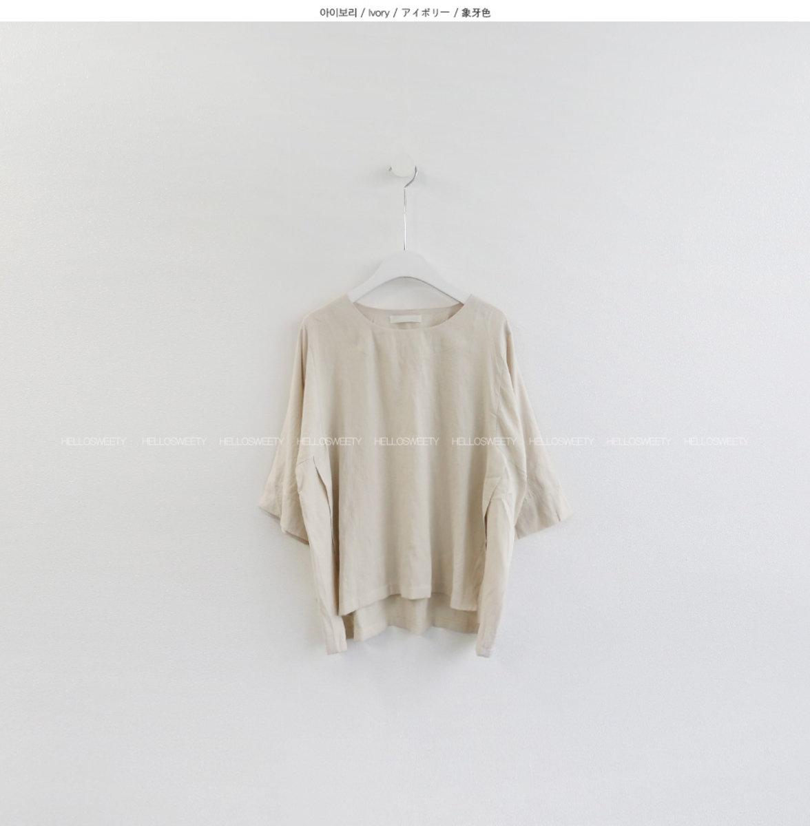 簡約闊袖襯衫