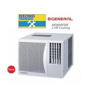 General AKWA9FNR -【包安裝】1匹窗口式冷氣機/淨冷