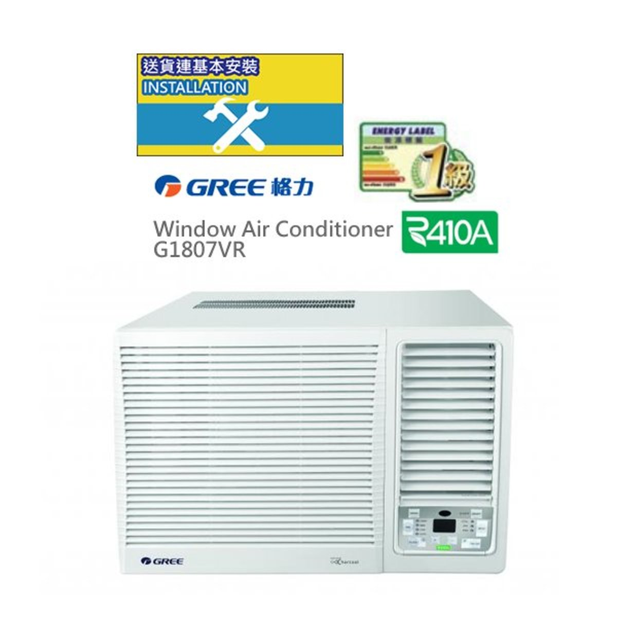 G1807VR -【Included Installation】3/4 HP Window Type Air Conditioner/Remote