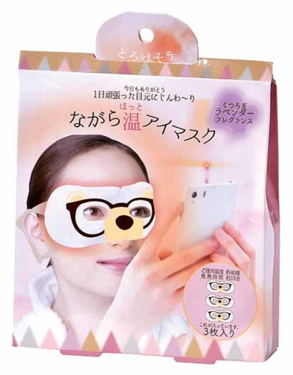 Hot Open Eye Mask (White Dog) 3 pcs