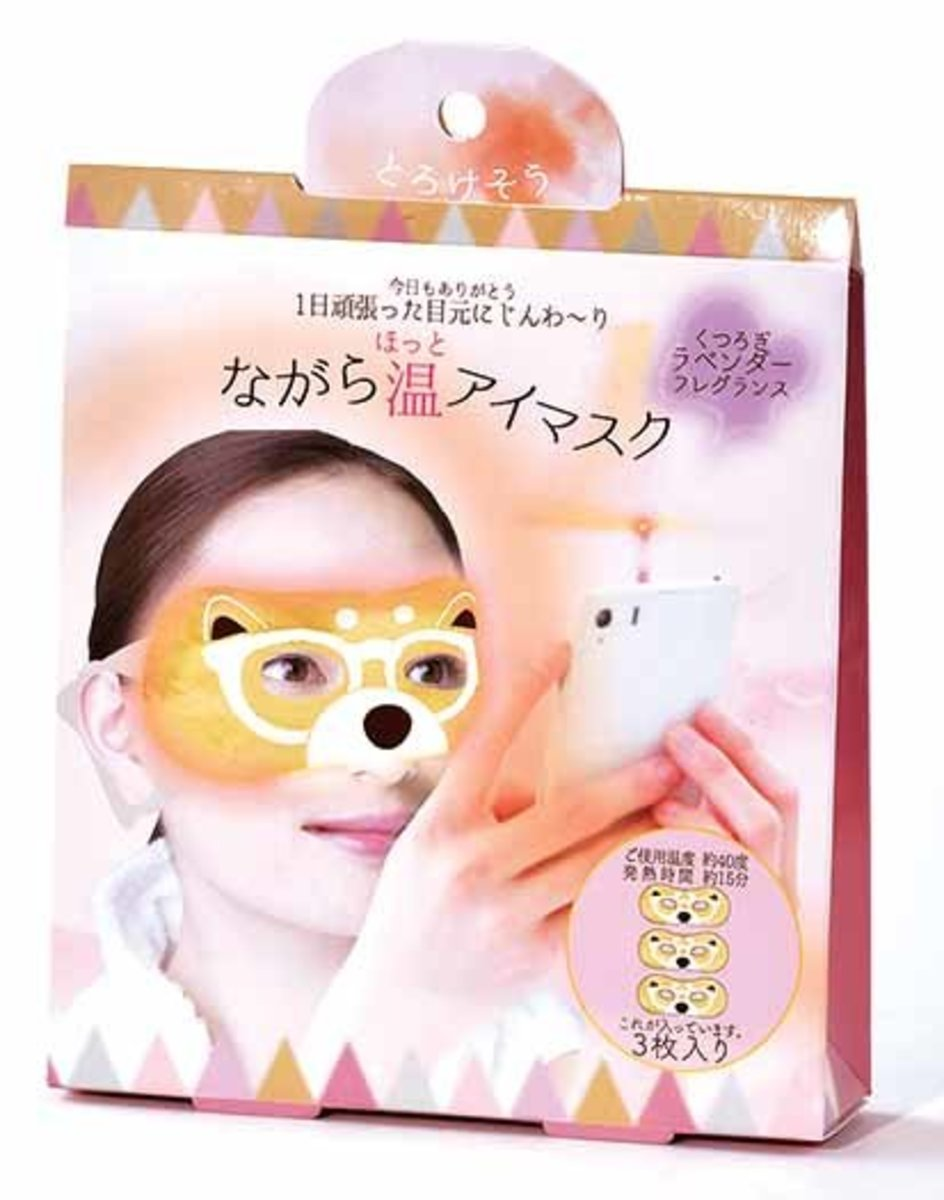 Hot Open Eye Mask (Shiba Inu) 3 pcs