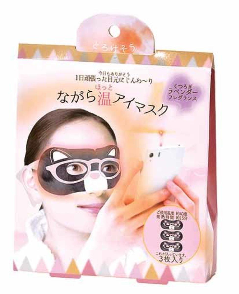 Hot Open Eye Mask (Black Dog) 3 pcs