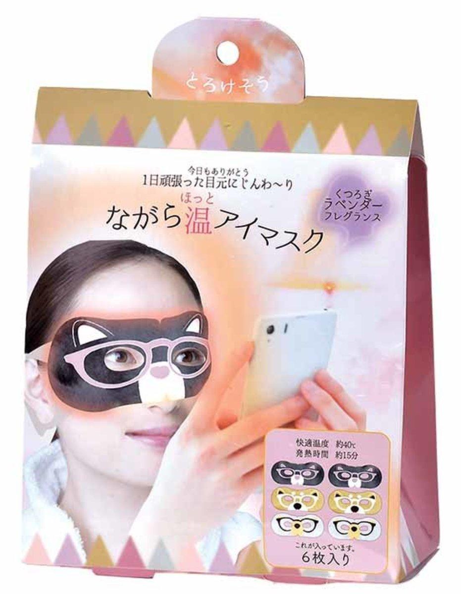 Hot Open Eye Mask (Black Dog, Shiba Inu, White Dog) 6 pcs
