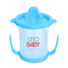 Magic Cup with Opaque Lid & Handle 200ml