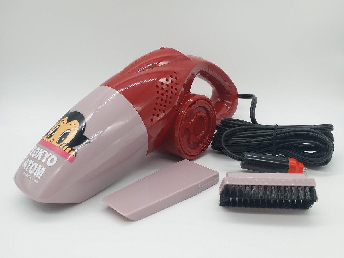 12V 汽車吸塵機
