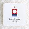 Organic 520 Face Towel -Blue Japanese Organic Towel Imabari Towel Japan Certified