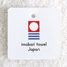 Organic Air 方巾 - Ivory 全日本製有機毛巾 日本今治毛巾認證 日本毛巾