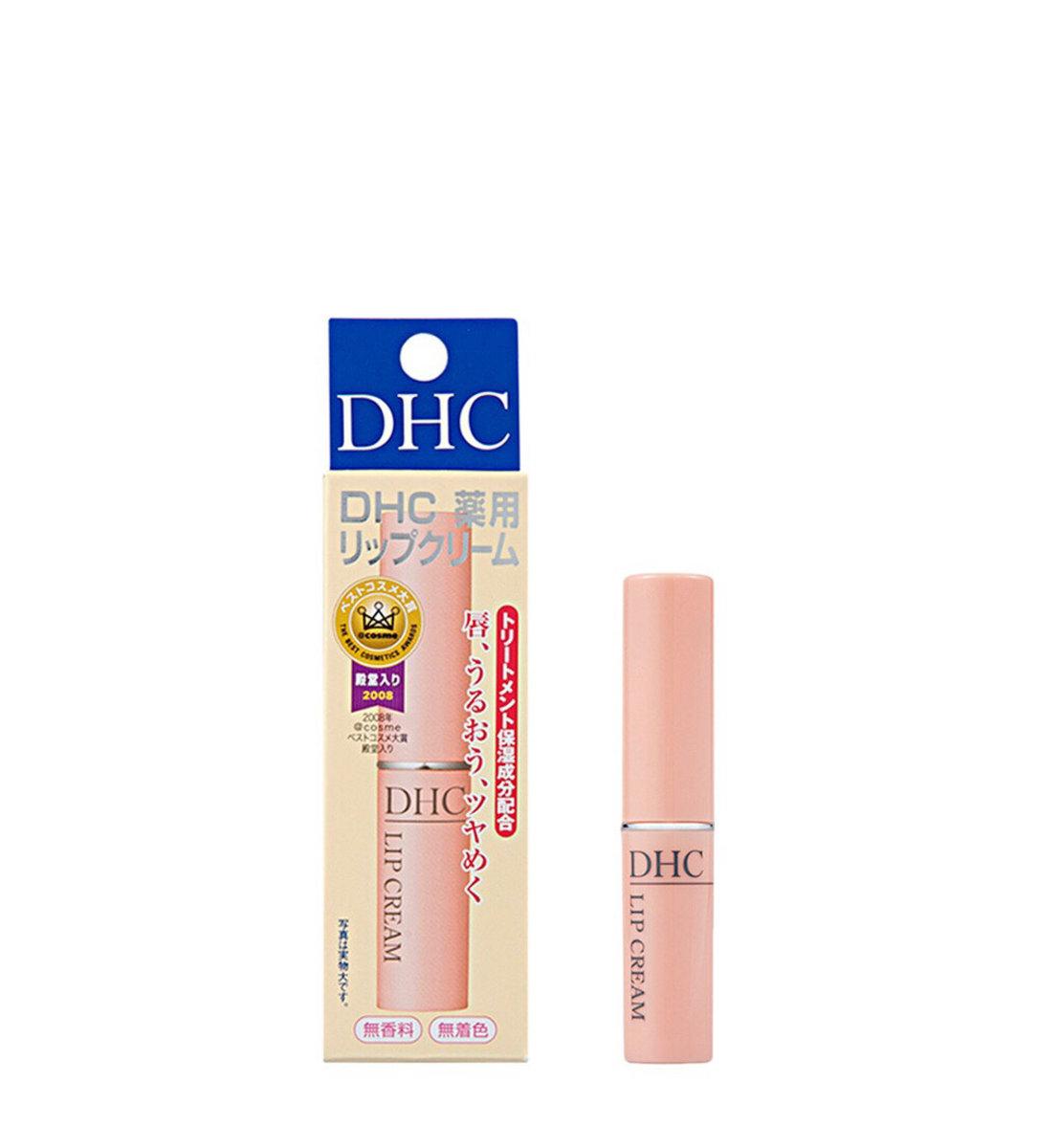 Lip Cream (1.5 g) [Parallel Import]