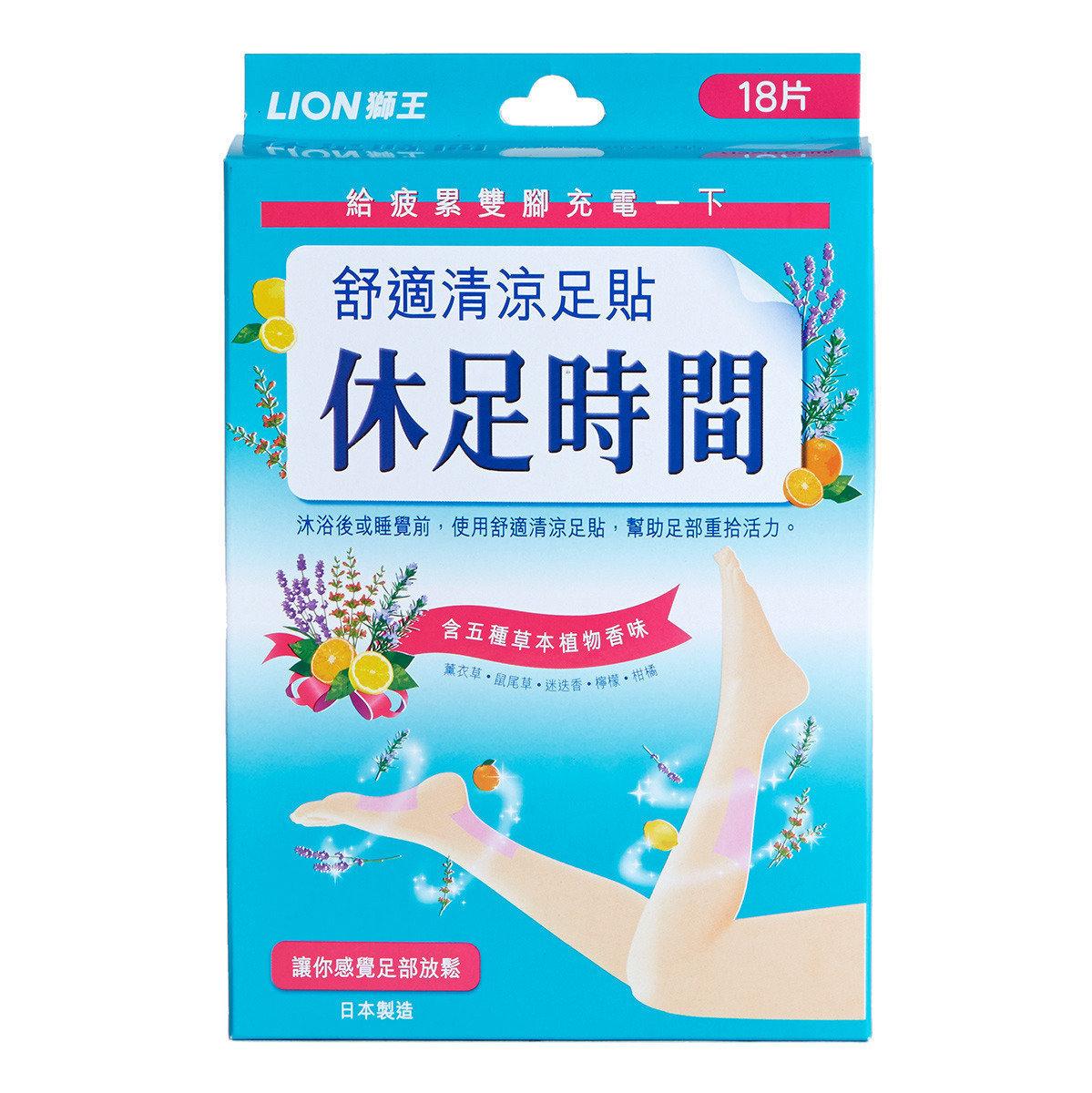 Lion Kyusoku Jikan Cooling Sheets for Legs (18 pcs)