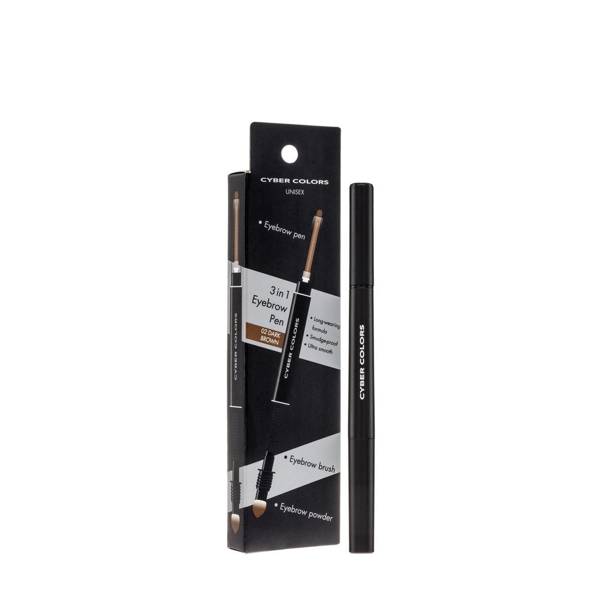 3合1眉型雕塑眉筆 (#02 深啡) (0.2 + 0.14克)