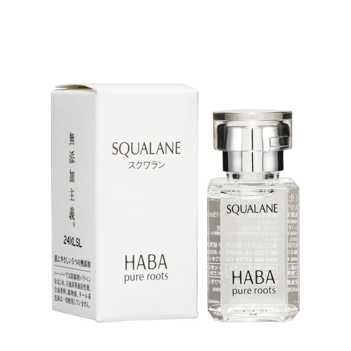 Squalane (15 ml)