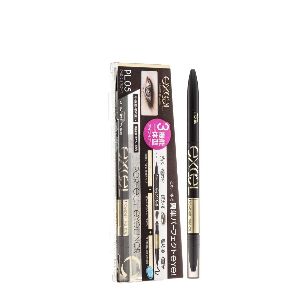 Perfect Eyeliner N PL05 Dark Brown (0.8 ml)