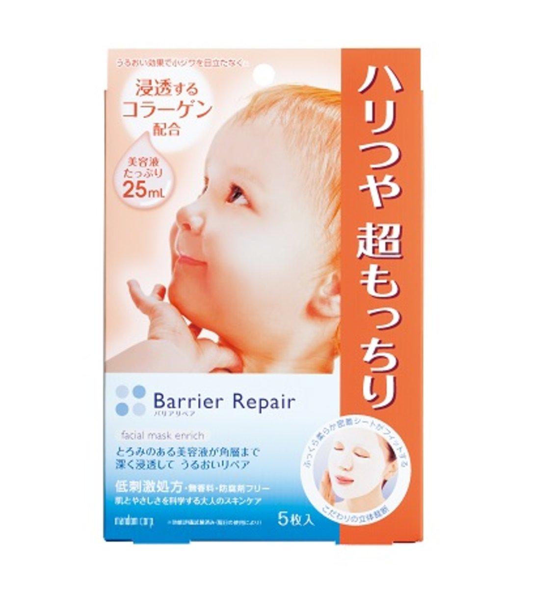 Facial Mask Enrich - Barrier Repair (25ml x 5 pcs)