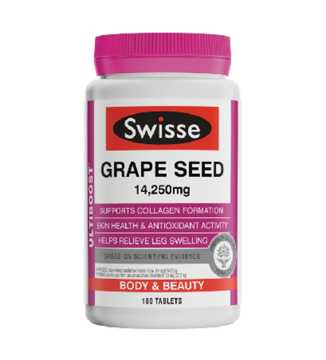 Grape Seed (180 capsules)