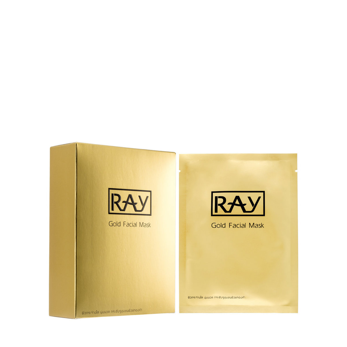 RAY Facial Mask Gold (35g x 10pcs)