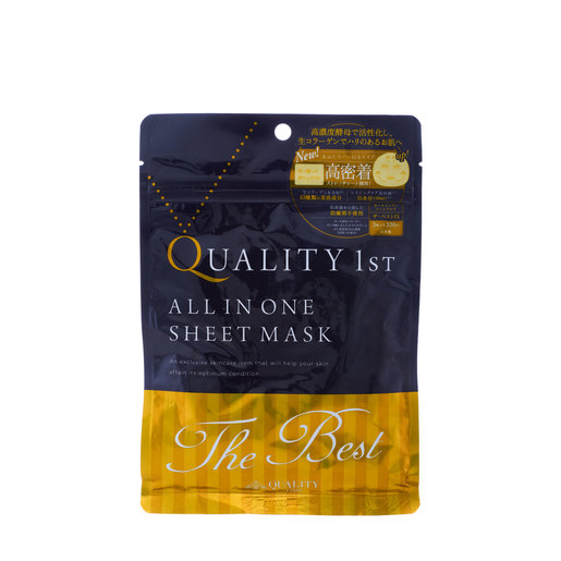 ALL IN ONE SHEET MASK BEST EX (3pcs) [Parallel Import]