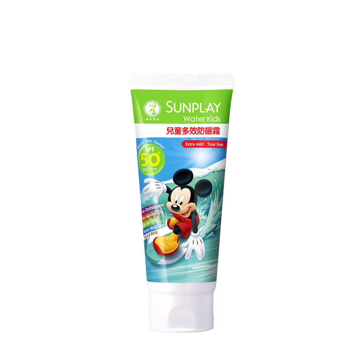 Water Kids Sunscreen Lotion (90 g)