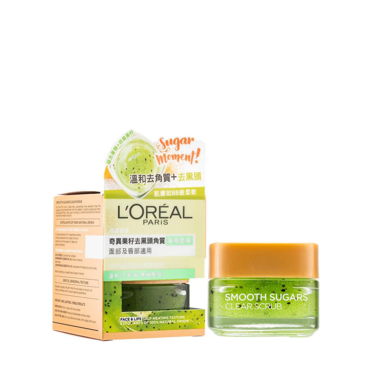 Smooth Sugar Clear Scrub (Kiwi)