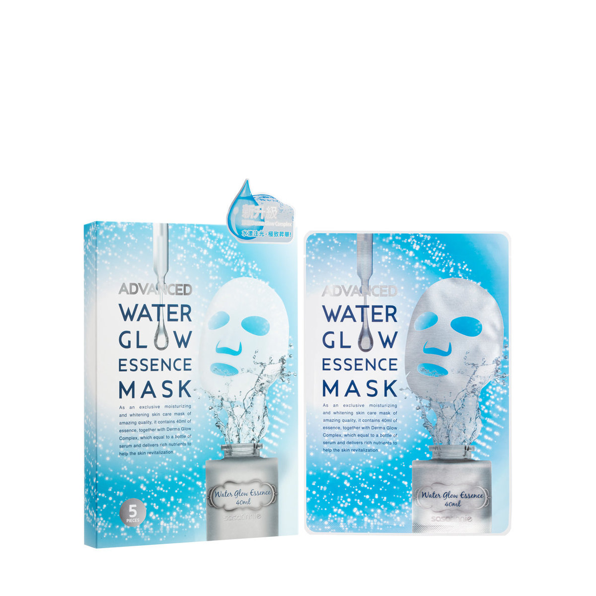 Advanced Water Glow Essence Mask