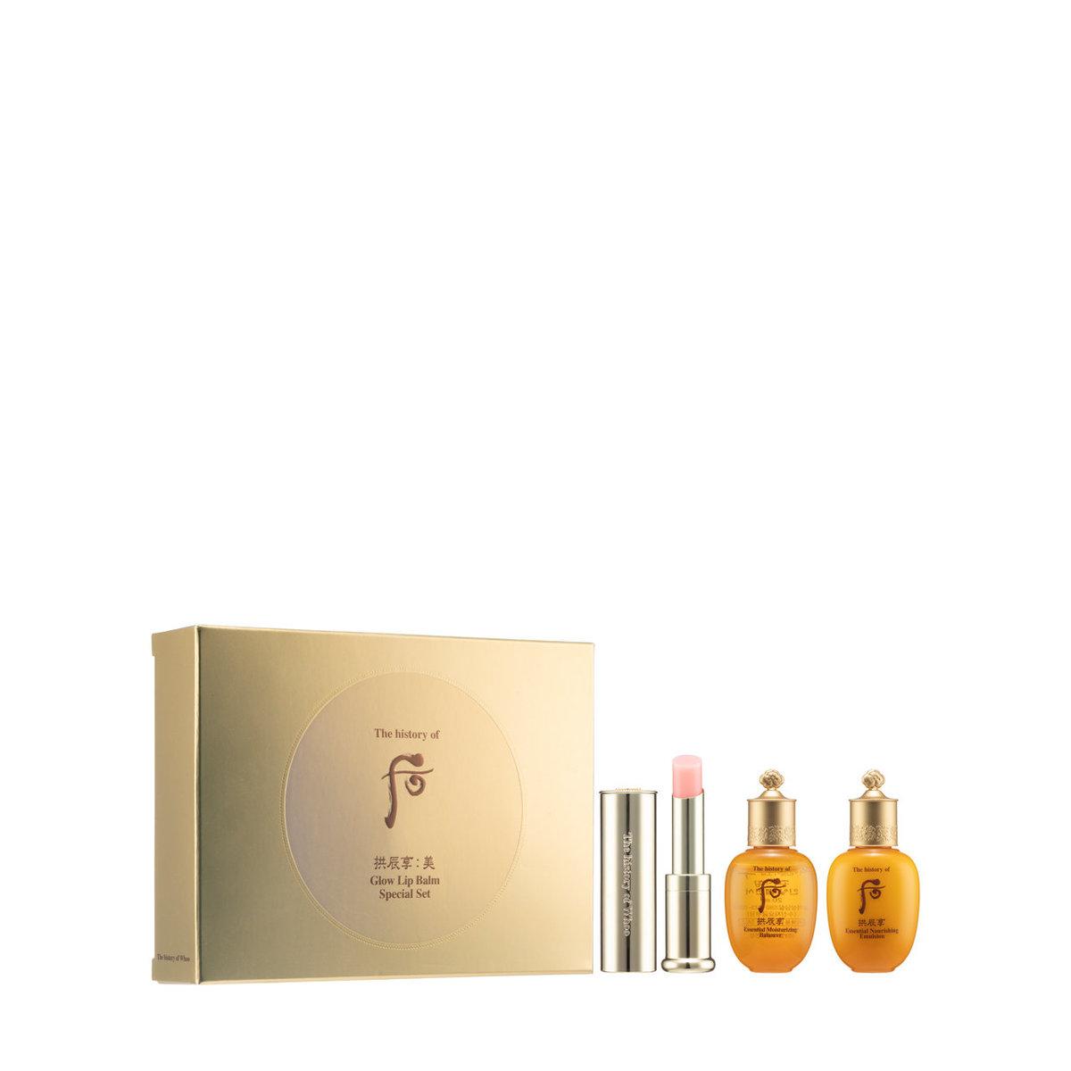Gongjinhyang Mi Glow Lip Set (3pc) [Parallel Import]