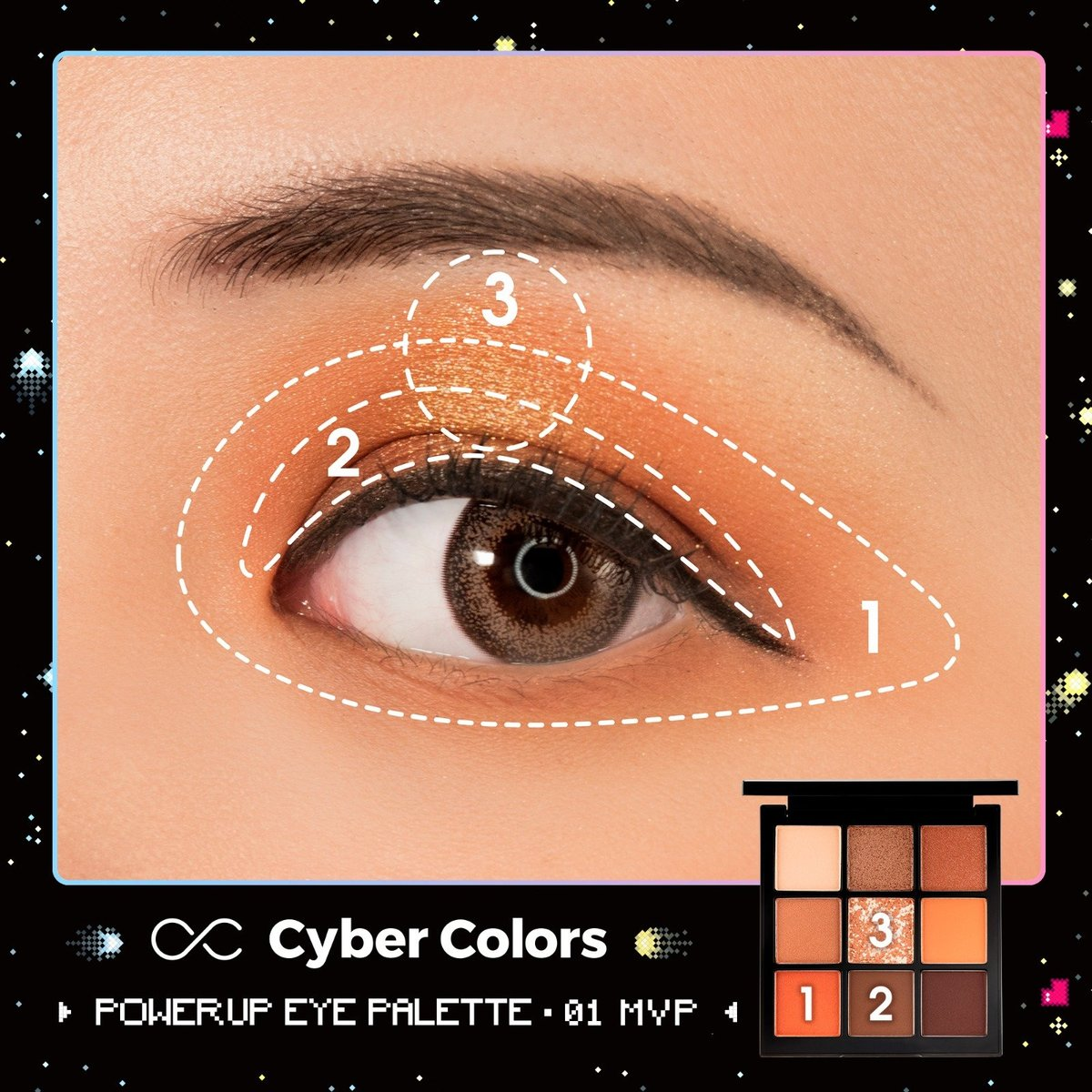 POWERUP EYE PALETTE #01 MVP
